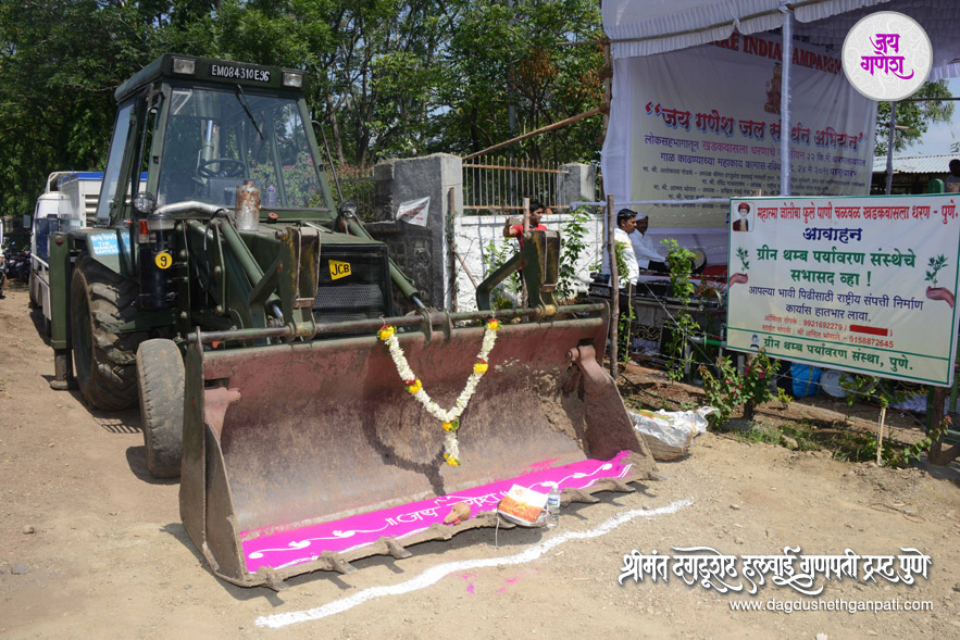 Dagdusheth-ganpati-water-conservation-initiative-1