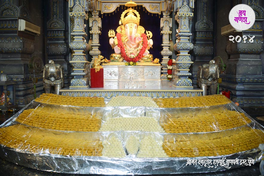 Dagadusheth Ganapati Mahanaivedya photo 04