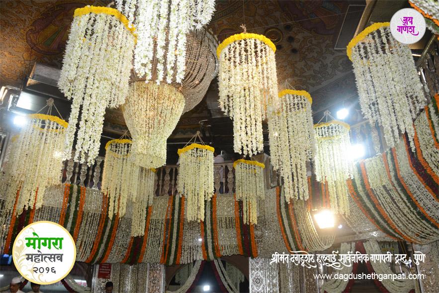 Dagdusheth_Ganpati_Mogra_Festival_2016_image20