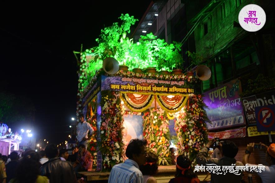 Dagadusheth_Ganapati_Visrajan_01