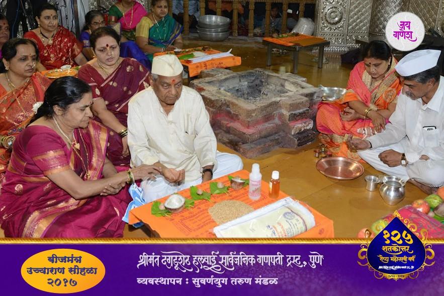 Bijmantra_Website_Images_1
