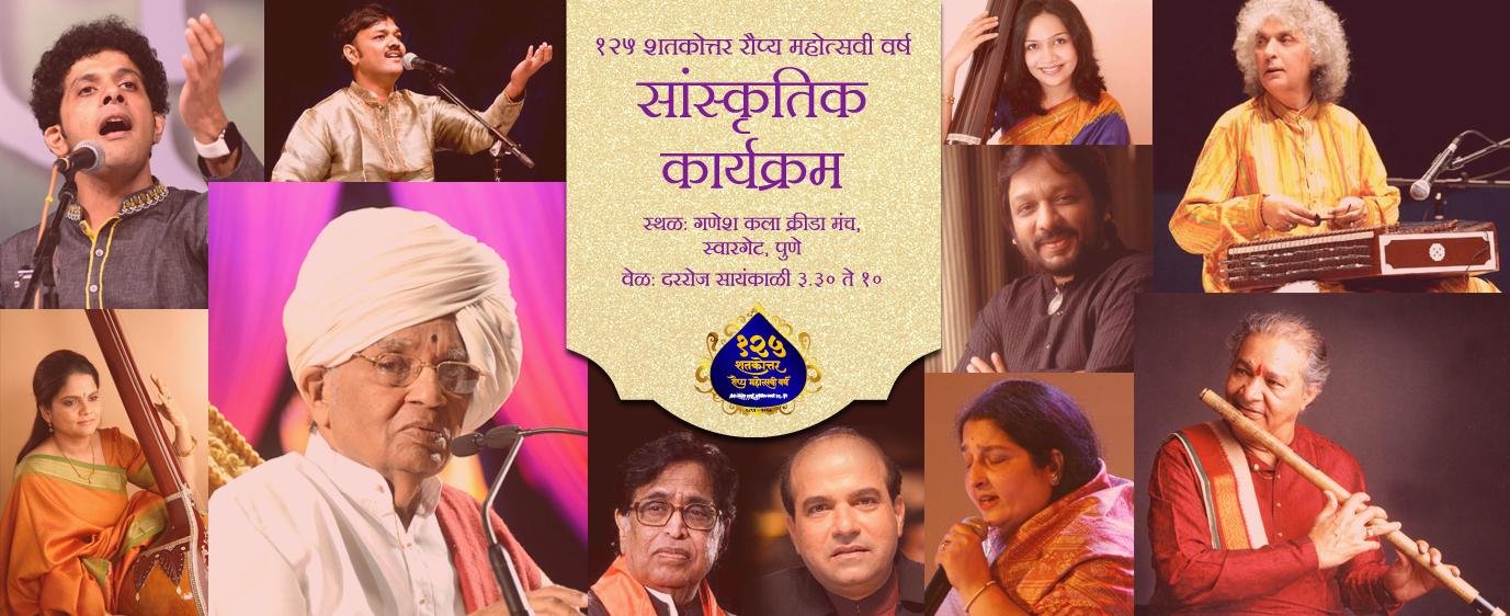 Marathi_Cultural_Program2