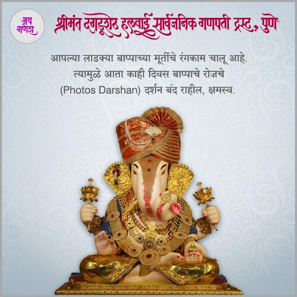 Dagadusheth_Image-of-the-day_Darshan_600-x-600