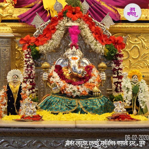 Dagadusheth Ganpati 6 -Feb-2020