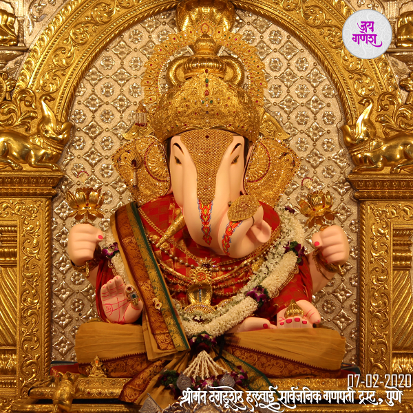 Dagadusheth Ganpati 7Feb-2020
