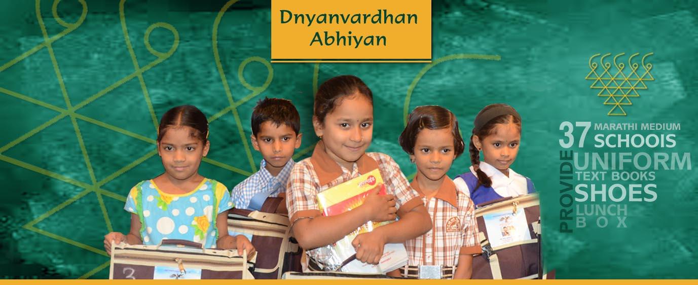 Dagadusheth-Ganapati-Dnyavardhan-Abhiyan