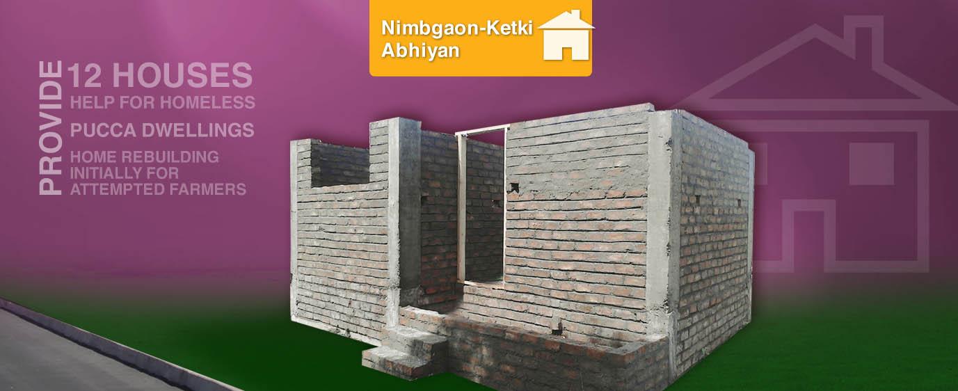 Dagadusheth-Ganapati-Nimbgaon-ketki_V1