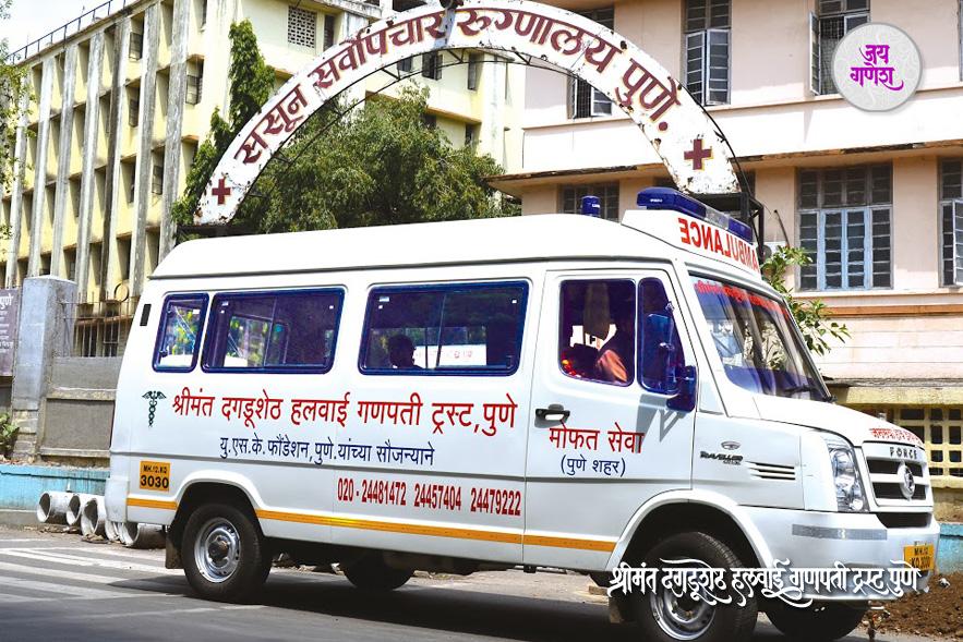 Jai Ganesh ambulance service-03