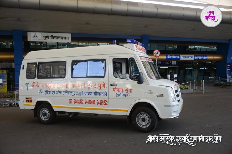 Jai Ganesh ambulance service-04