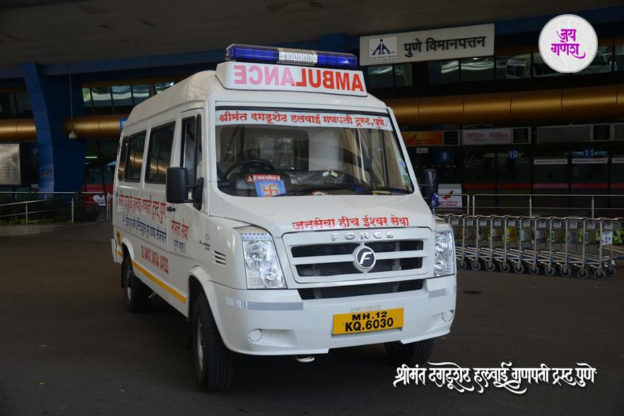 Jai Ganesh ambulance service-05