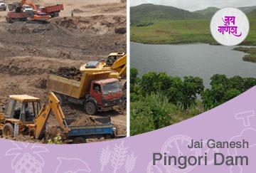 Pingori Dam