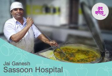 Sasoon Hospital